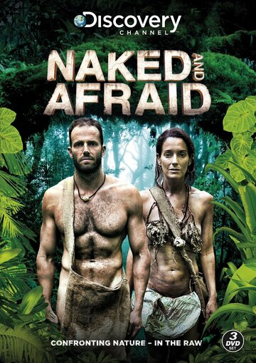 ����� � ���������� (Naked and Afraid)