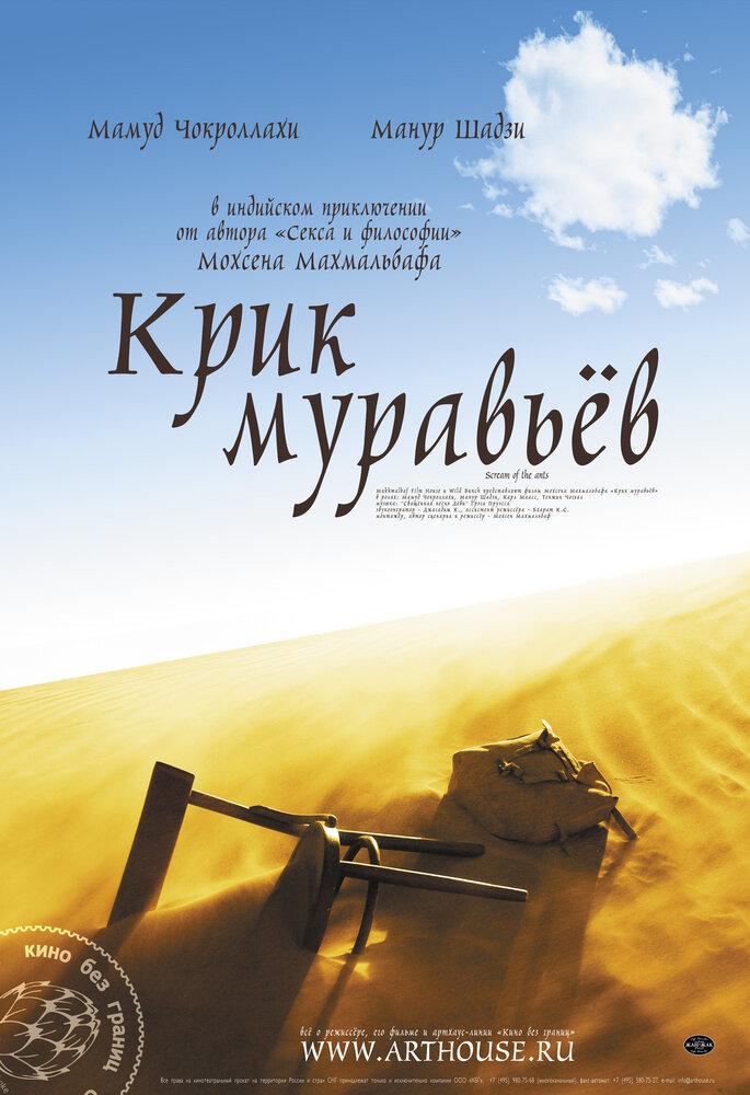 KP ID КиноПоиск 278484