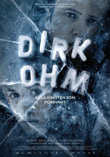 ���������� ����������� (Dirk Ohm - Illusjonisten som forsvant)