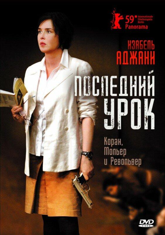 бесплатное русские порно фильм школьница