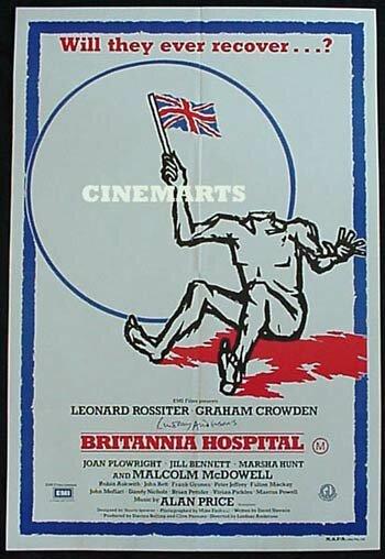 Госпиталь «Британия»