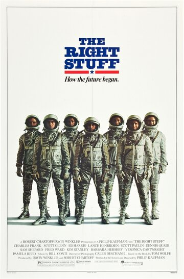����� ��� ���� (The Right Stuff)