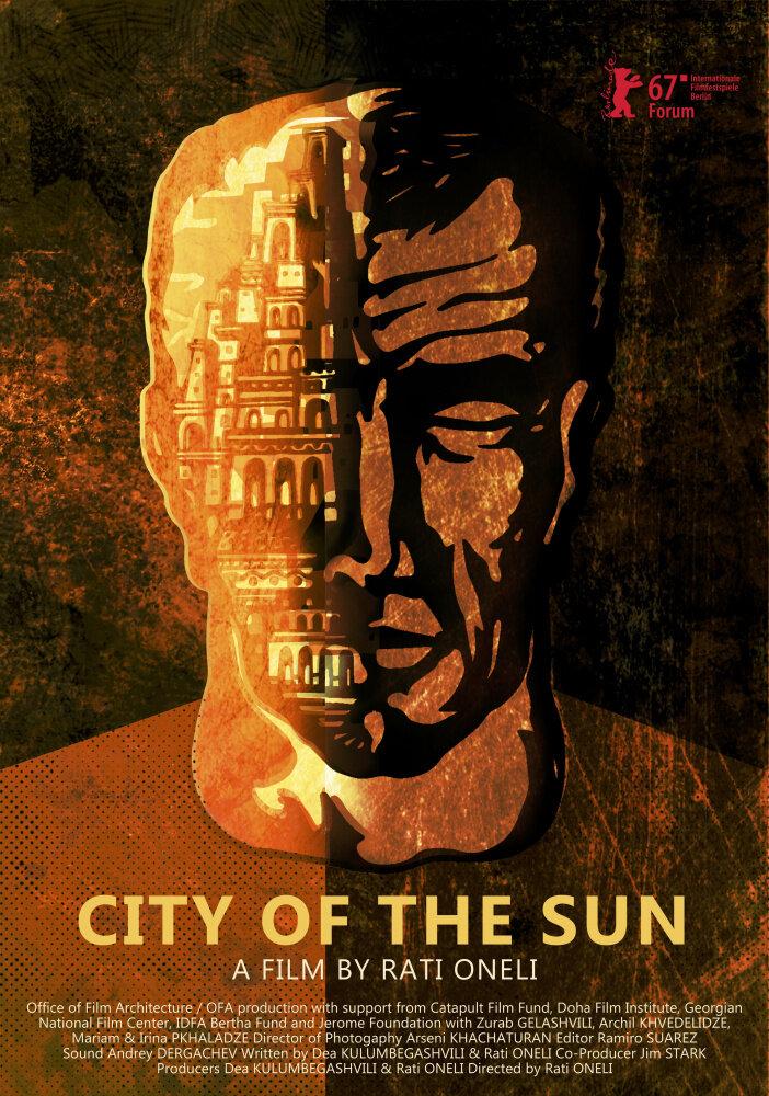 Посте Город солнца смотреть онлайн