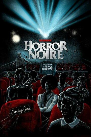 Постер к фильму Хоррор-нуар: История чёрного хоррора (2019)