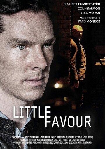 Небольшое одолжение (2013) полный фильм онлайн