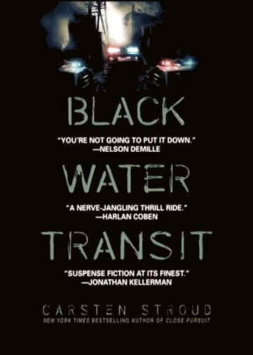 ������� ������ ���� (Black Water Transit)