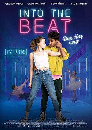 Твое сердце танцует в ритм (2020)