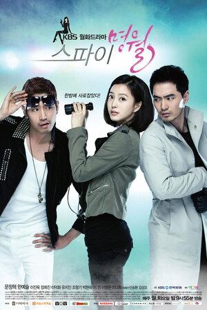 300x450 - Дорама: Шпионка Мён-воль / 2011 / Корея Южная