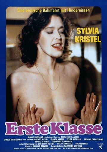 итальянские фильмы про проститутку