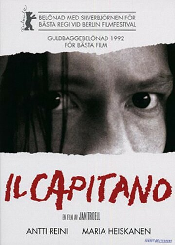 Капитан (1991)