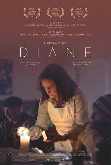 Диана / Diane. 2018г.