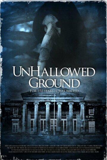 ������� ����� (Unhallowed Ground)