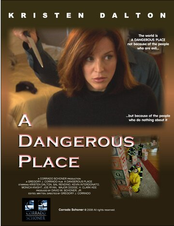 Опасное место 2012