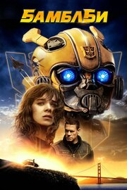 http://cdn.cinemapress.org/images/film_iphone/iphone_952241.jpg?width=180