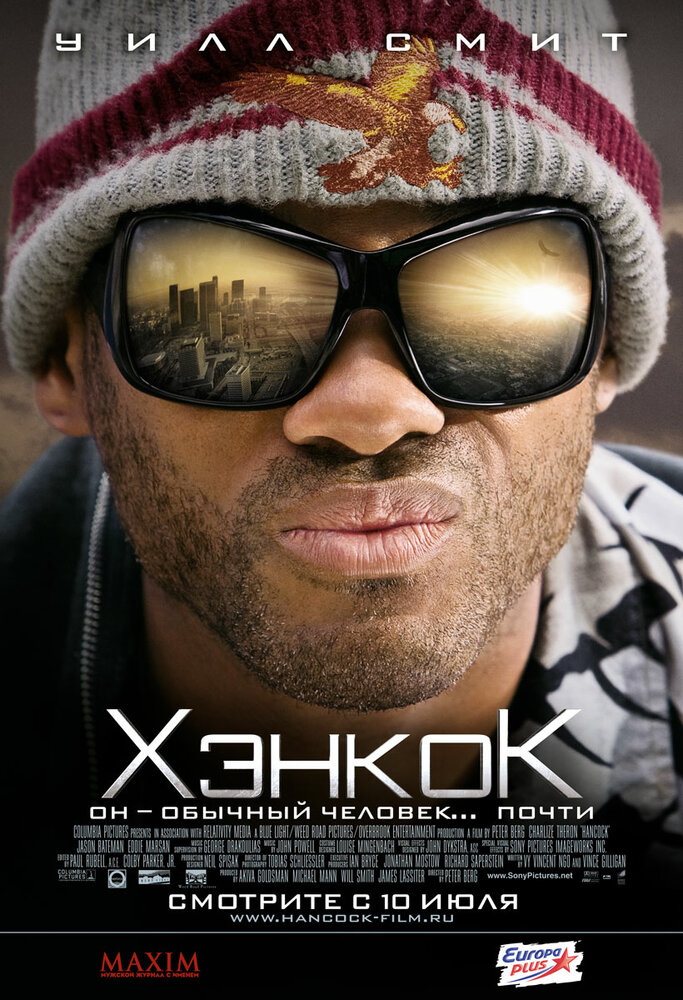 Хэнкок / Hancock (2008) BDRip 1080p
