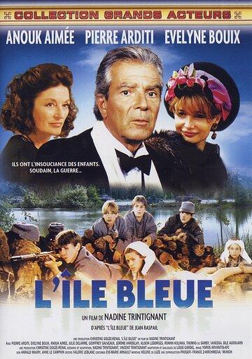 Голубой остров (2001)
