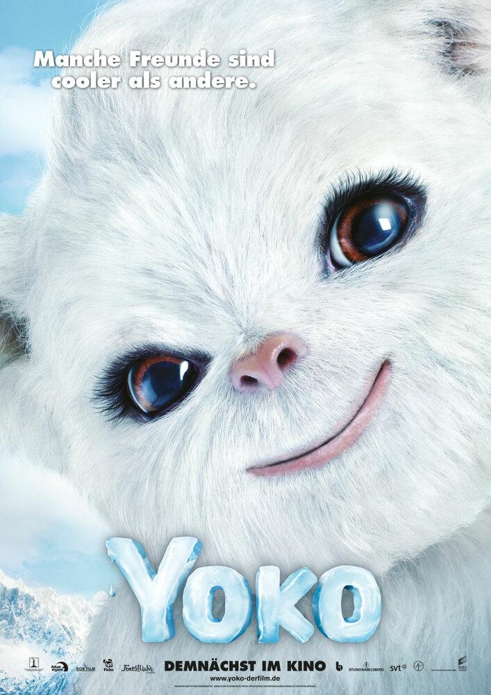 Йоко фильм скачать торрент