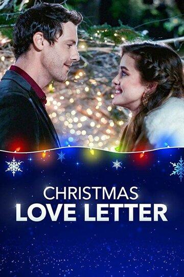 Любовное письмо на Рождество 2019 | МоеКино