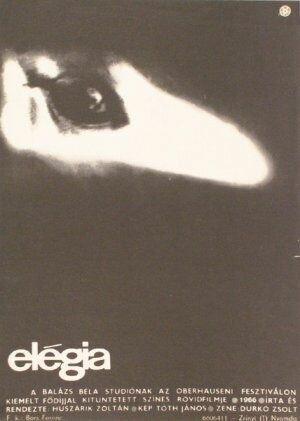 Элегия (1965) полный фильм онлайн