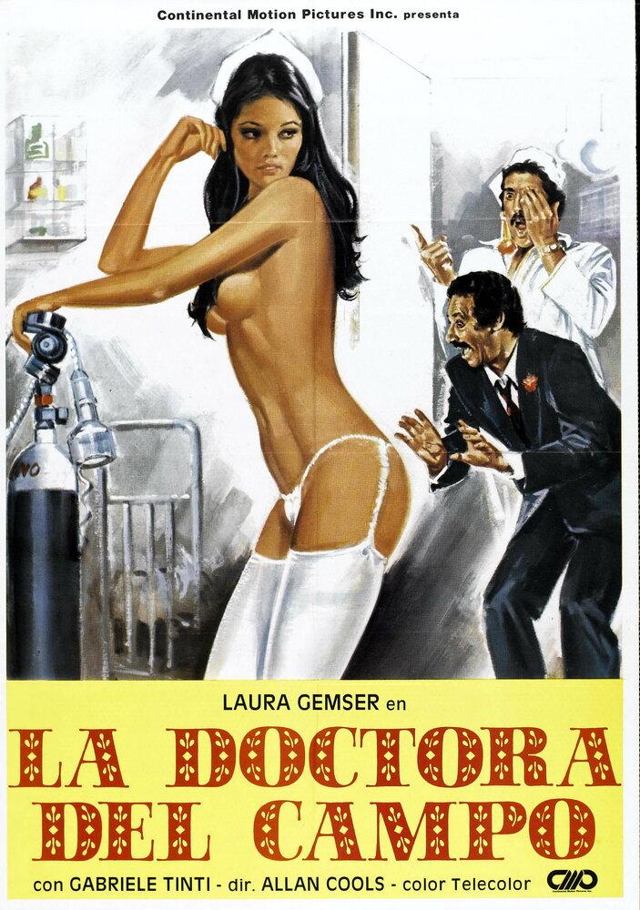 Смотреть порно фильм эммануэль арсан