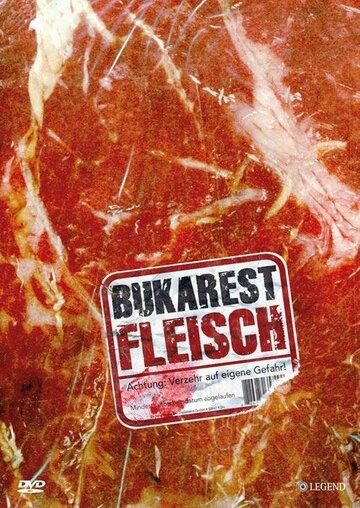 Бухарестское мясо (2007) полный фильм онлайн