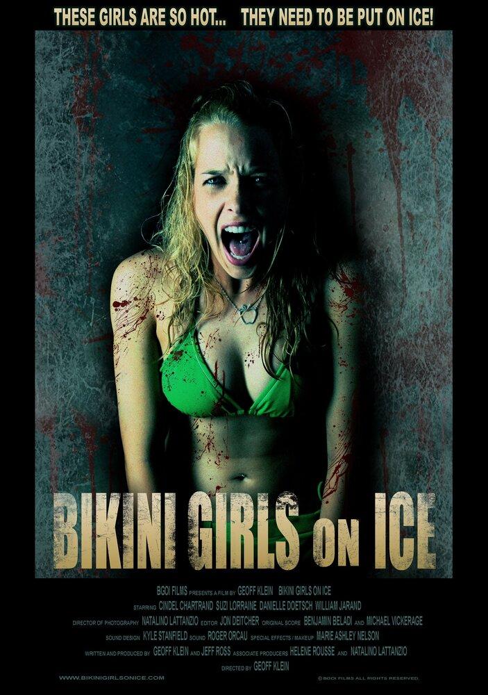 Фильмы Девочки бикини на льду смотреть онлайн