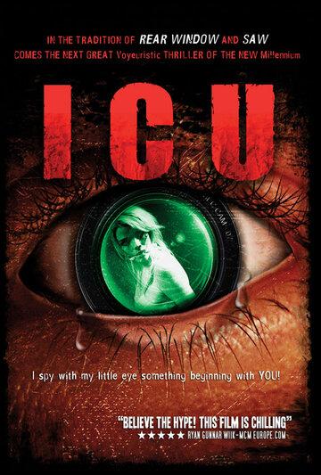 Фильм I.C.U.