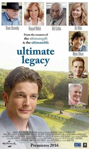 The Ultimate Legacy смотреть онлайн