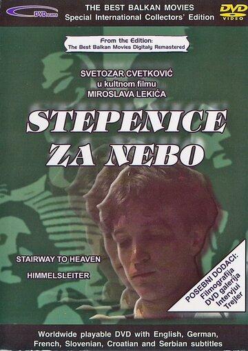 Stepenice za nebo (1983)