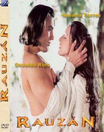 Раузан (2000) полный фильм онлайн