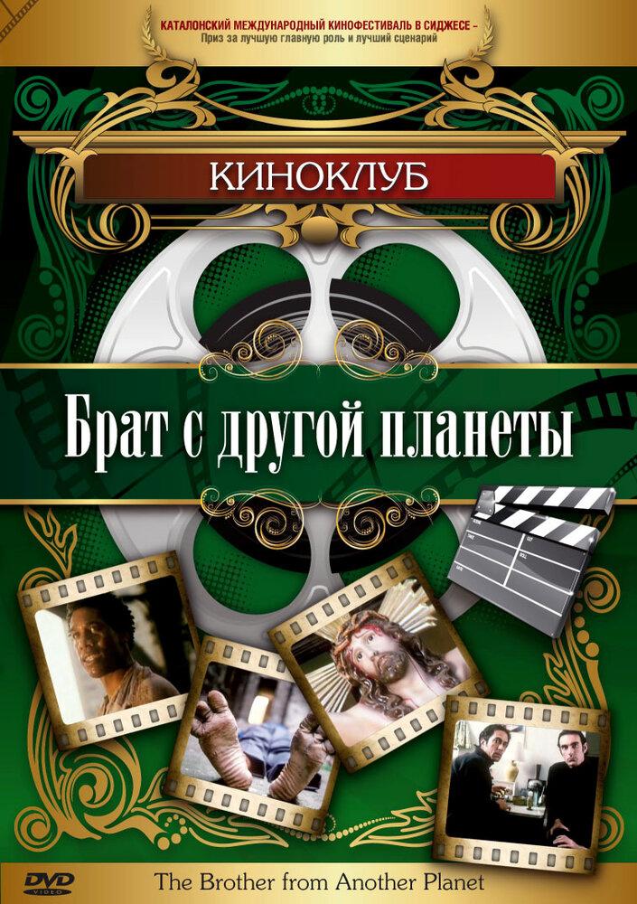 KP ID КиноПоиск 12312