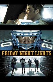 Огни ночной пятницы (2006)