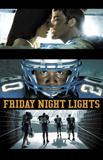 ���� ������ ������� (Friday Night Lights)