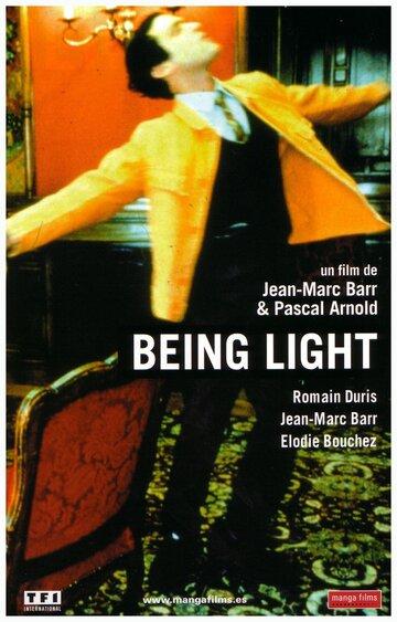 Просветление (2001)