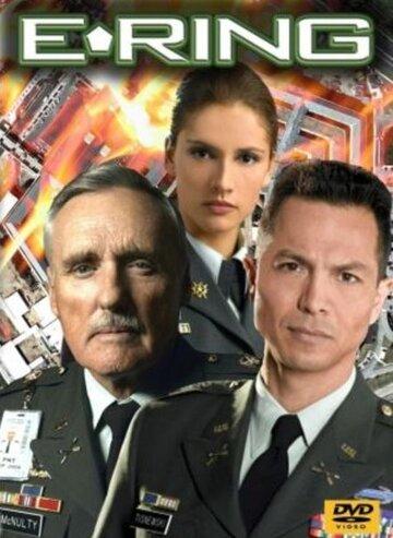 Последний рубеж (2005) полный фильм онлайн