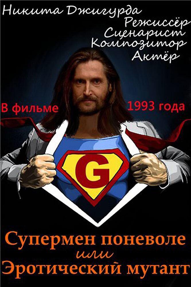 Керри звезда эротического жанра русская фото 654-909