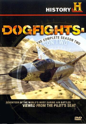 Воздушные бои (2005) полный фильм онлайн
