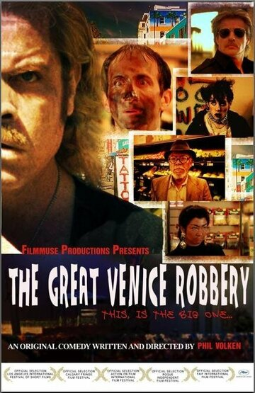 (The Great Venice Robbery)