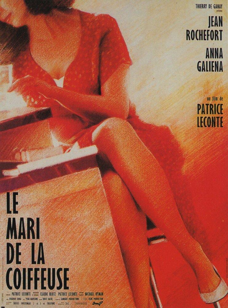 Молодые потсматривают за мадам эротика ретро кино фм фото 656-434