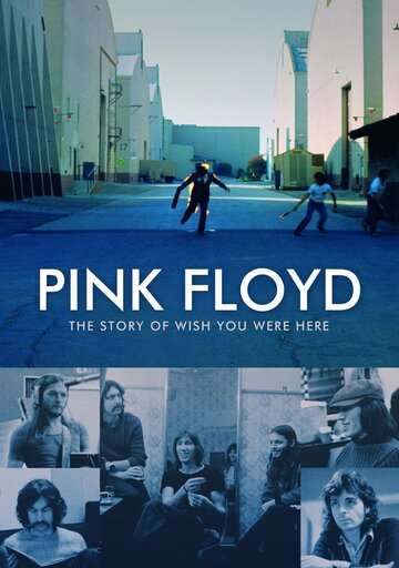 Pink Floyd: История альбома «Wish You Were Here» (2012)