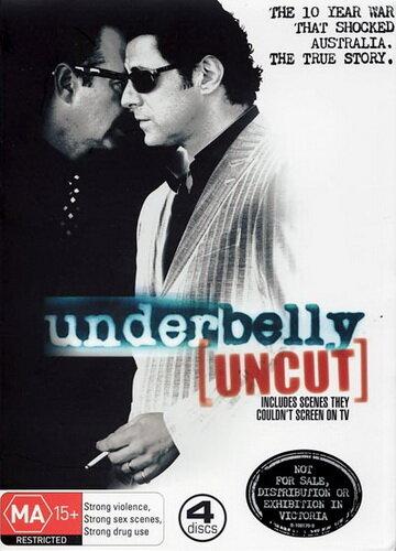 ������������ ��������� (Underbelly)
