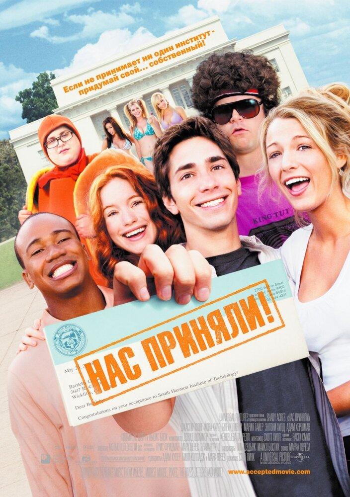 Молодежные фильмы с откровенной обнаженкой — pic 13