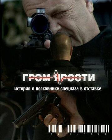 Маски-шоу (сериал 1992/2006)
