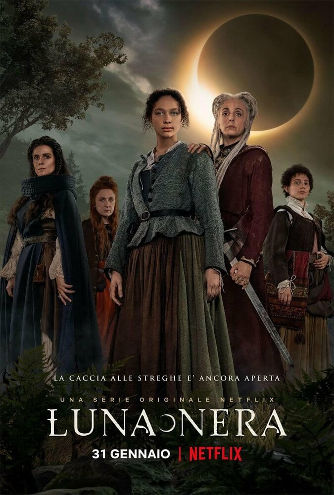 Чёрная луна (1 сезон) (2020)