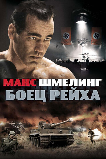 Кино Узник
