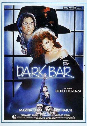 В сумраке бара (1989)