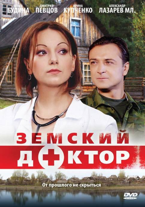 http://www.kinopoisk.ru/images/film_big/470908.jpg