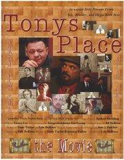 Tony's Place (2015)