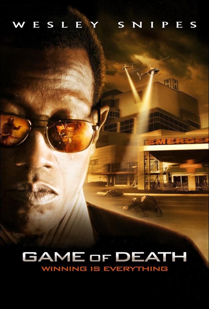 Игра смерти (2010) - смотреть онлайн