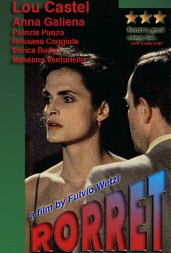 Роррет (1988)